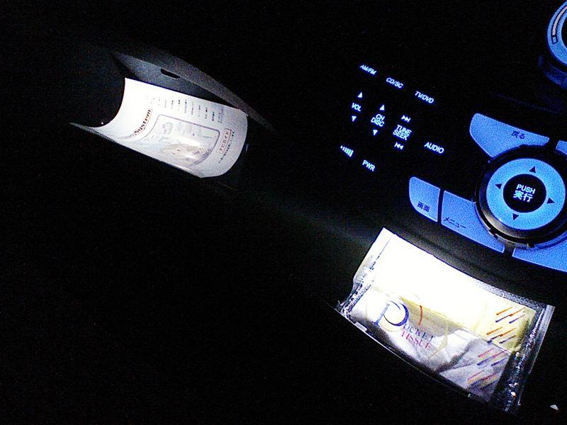 グローブボックスと灰皿の照明led化 ホンダ オデッセイ By 川重 みんカラ