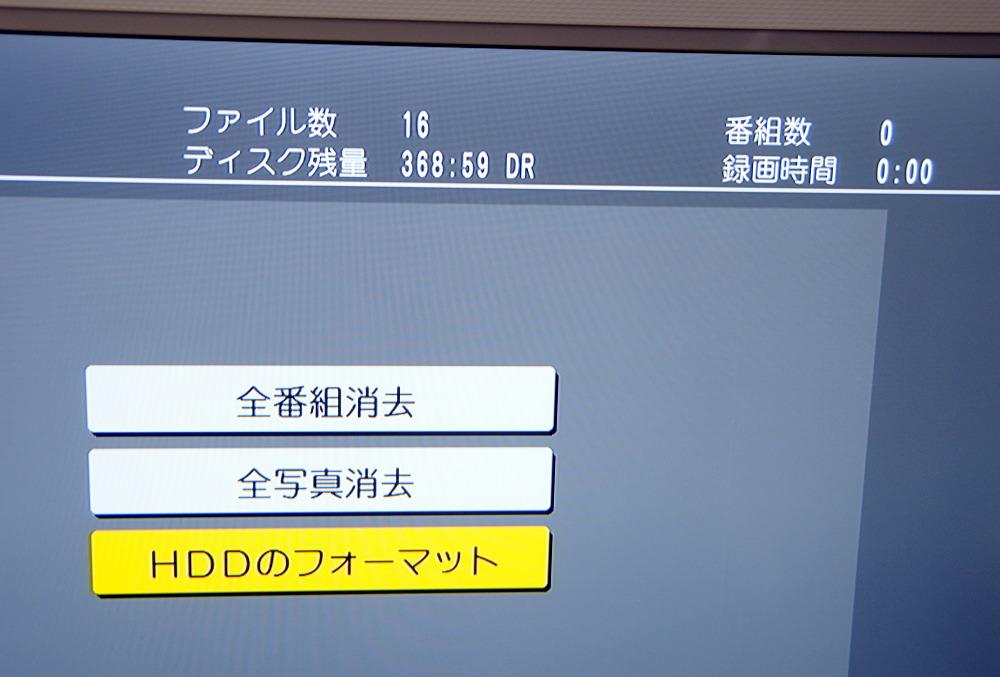 DIGA DMR-BZT720 のHDD改装記録