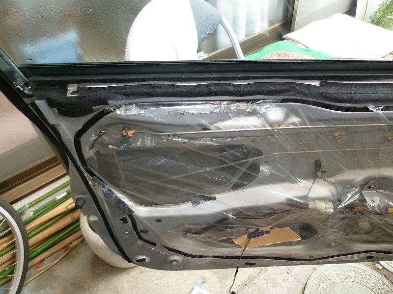 130112 テサテープで内装のきしみ防止