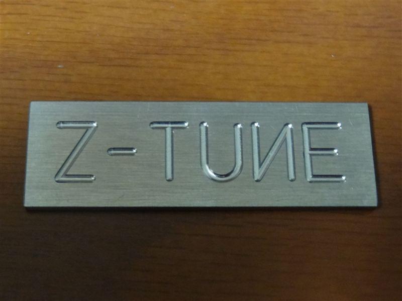 Z-tune装着!