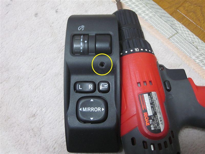 ドアミラースイッチ・LED照明設置