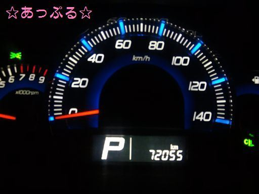◆維持り~シリーズ【プラグ交換】MH23S Part.1
