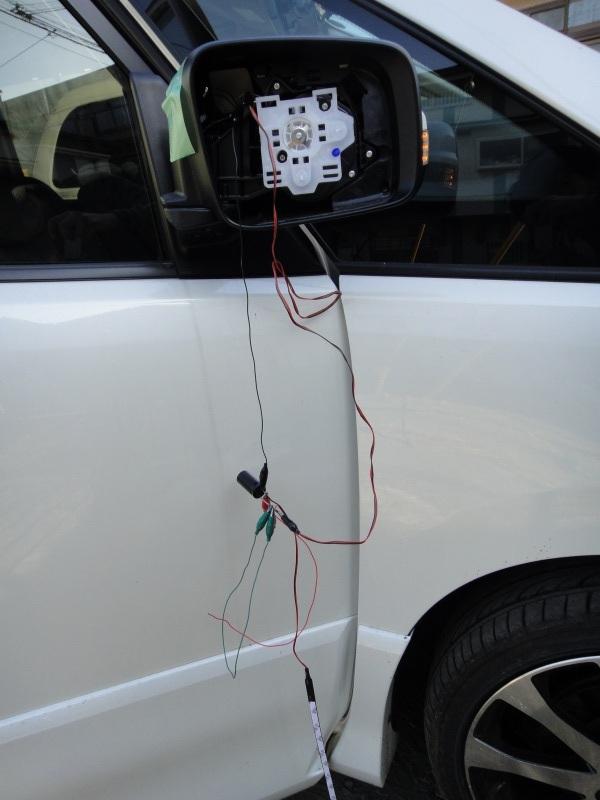 【C26】流れるミラーウインカー取り付け②