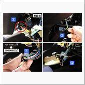 4、ステアリング側配線接続<br />   ※配線の前にバッテリーのマイナス端子を外しておきます。<br /> <br /> ① ハンドル下の、上側カプラーを抜き取ります。<br /> ② 精密ドライバーでカプラーのストッパーを開放します。<br /> ③ リペアワイヤ(茶色)を差込、浮かせたストッパーを押し込んでロックします。(奥までしっかり差し込む)<br /> ④ リペアワイヤーと配線を絶縁被覆付圧着スリーブで接続します。<br /> <br />    ※最後に配線を結束バンドで整理します