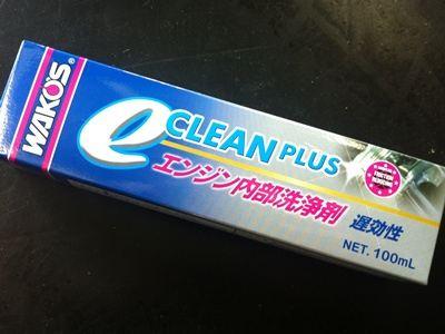 【江戸川店】ワゴンR+WAKO'S エンジン内部洗浄剤