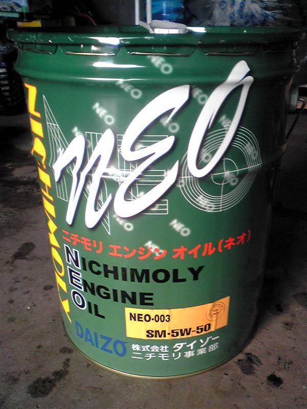 ニチモリNEO003 5W-50
