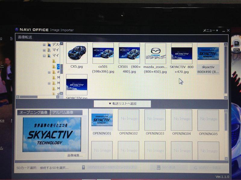 C9P9 V6 650  オープニング画面変更