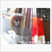 [洗車の王国] ドアノブまわりのキズ除去編 (2013/3/1分)の画像