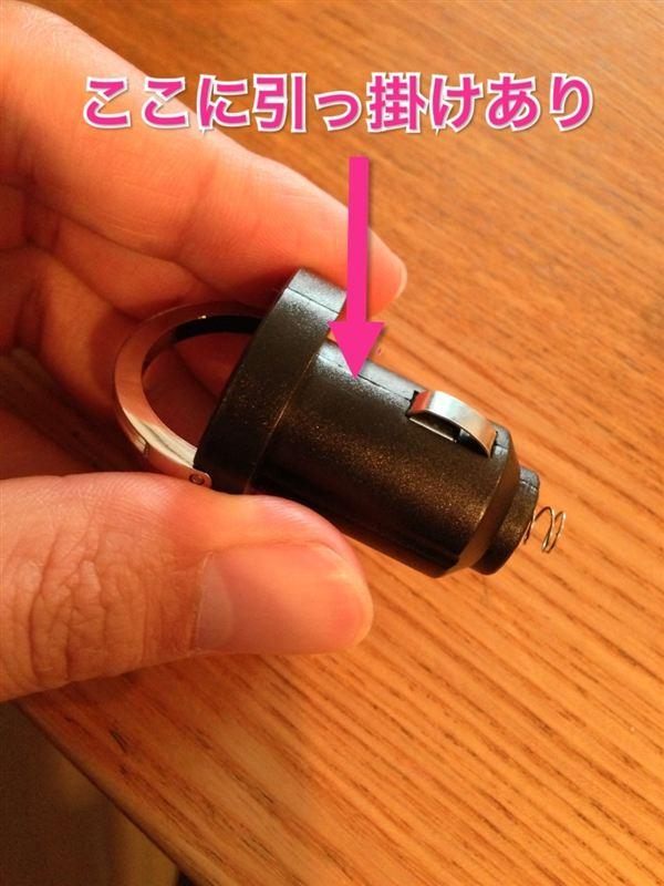 USBカーチャージャー CAR-CHR53UのLEDを暗くする