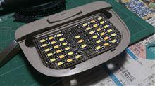 インプレッサ WRX STI LEDルームランプ作ってみた。のカスタム手順1