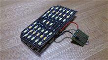 インプレッサ WRX STI LEDルームランプ作ってみた。のカスタム手順2