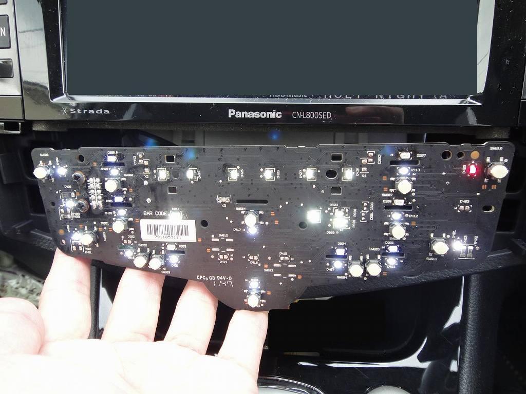 【C26】エアコンパネルLED打ち換え⑤