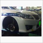 【江戸川店】クラウン 個人タクシー BRIDGESTONE タイヤ交換