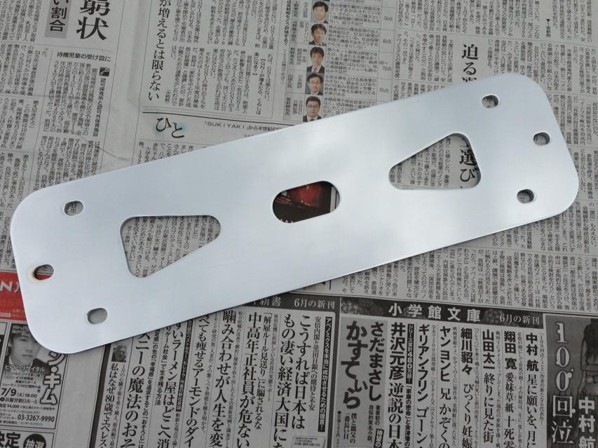 SFC強化フロアブレース バフ研磨クローム仕様