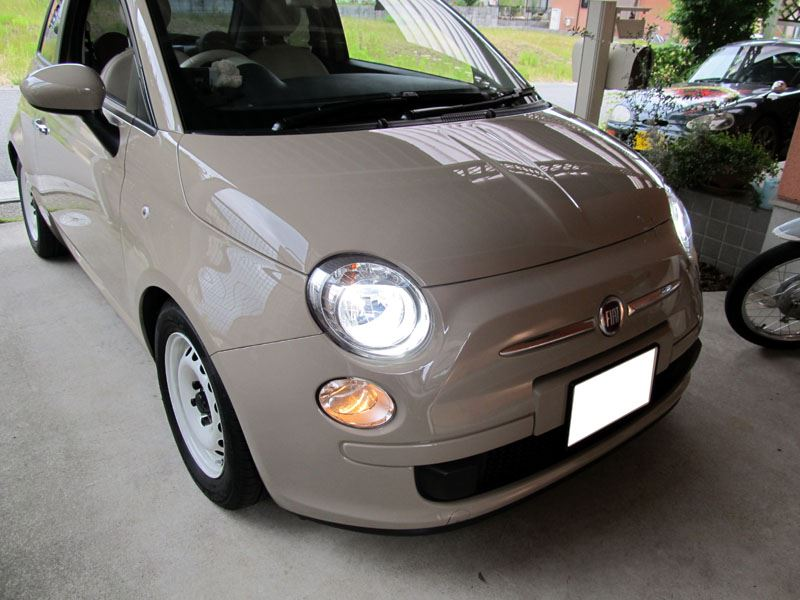 by beam fiat high kit madness low set and conversion hid