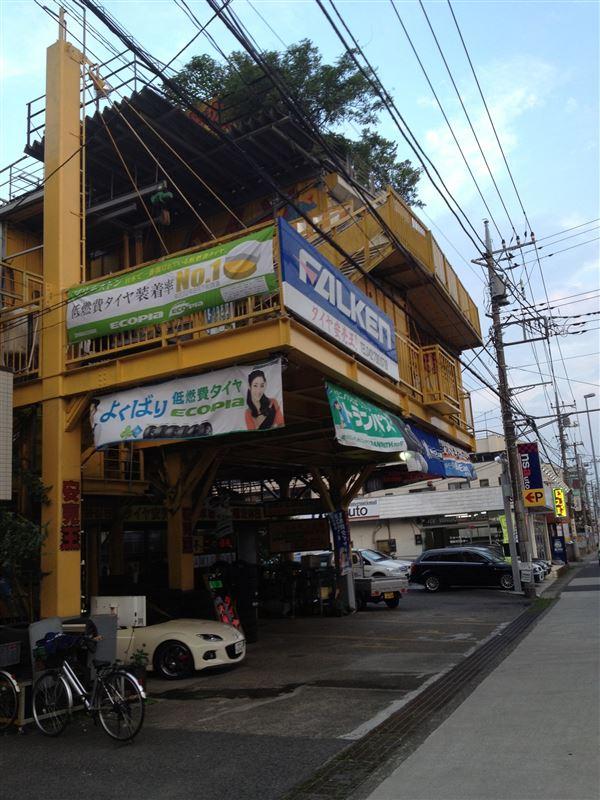 【交換】タイヤ一筋50年 安いだけじゃない不思議なお店その②【東京町田】