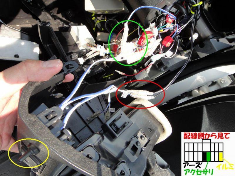 【C26】純正ステアリングスイッチでナビを操作する②