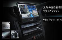 Z4 クーペ サイバーナビ AVIC-VH9000のカスタム手順2