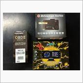 【江戸川店】 N-BOX レーダー&ドラレコ取付ましたの画像