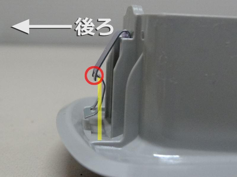 ルームランプ3列目連動化(1/3) #予備知識