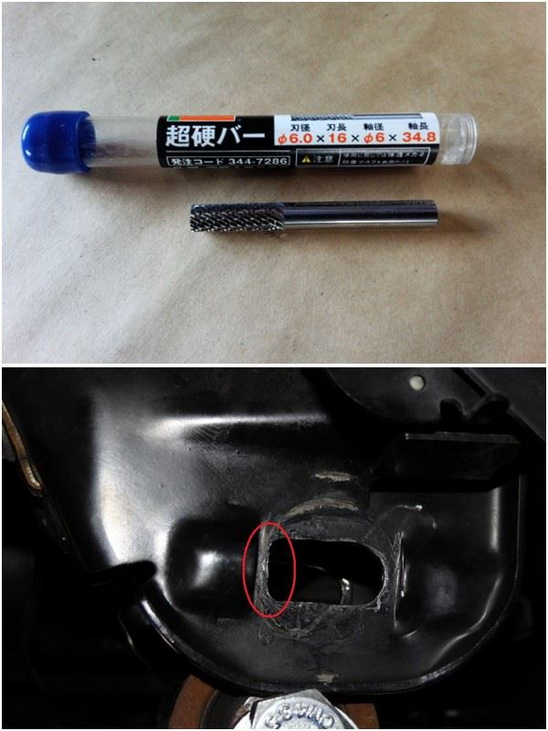 リア用キャンバー調整ボルト+2の取り付け