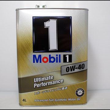 エンジンオイル交換(5回目) モービル1 Ultimate Performance(0W-40)