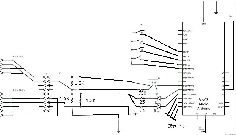 プリウス(ZVW30)ATシフトレバー 自作 自爆への道6