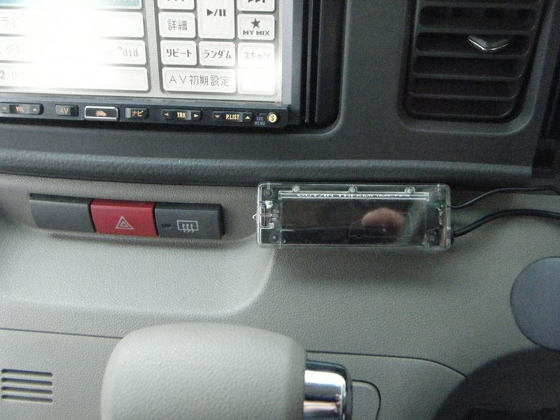 車内外温度計取り付け