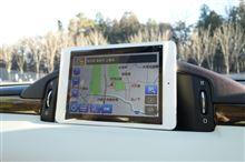 C6 カーナビ(iPad mini)設置場所はどこにのカスタム手順1