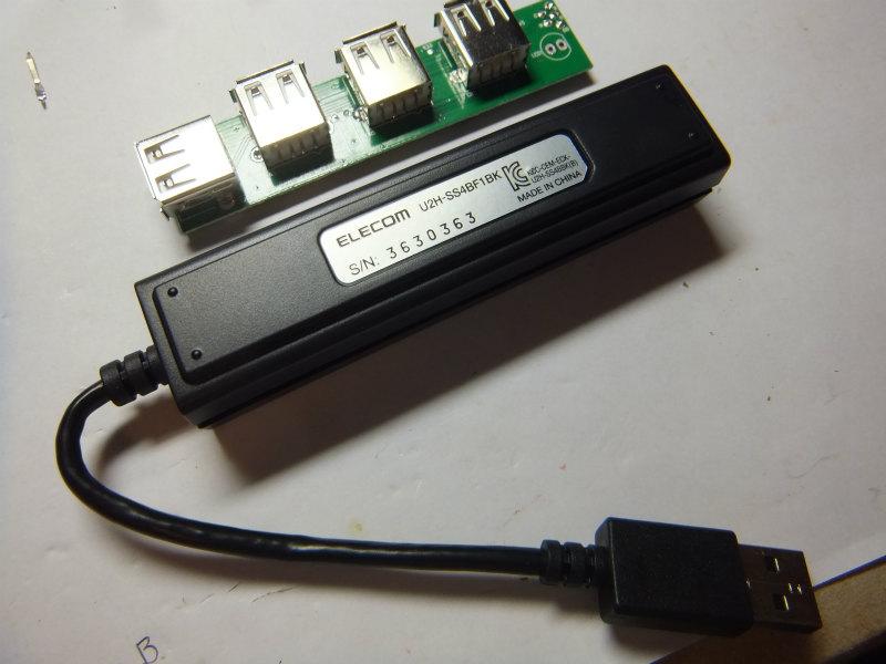 USB充電ハブの設置①