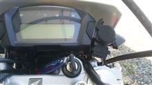 CRF250L アクセサリー電源追加しました。のカスタム手順1