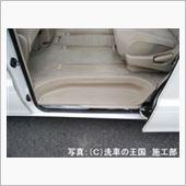 [洗車の王国]車内のステップクリーニング編 (2014/1/31分)の画像