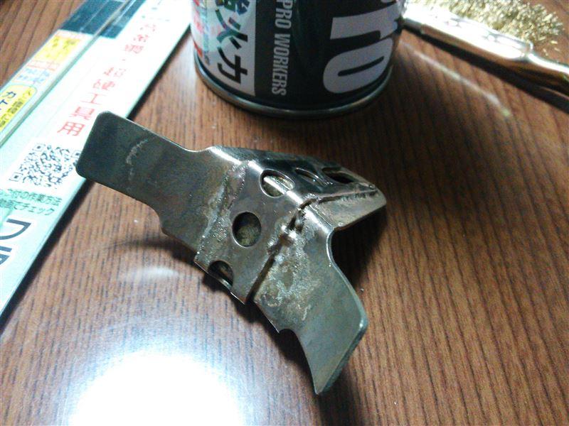 チャンバー取り付け金具修理