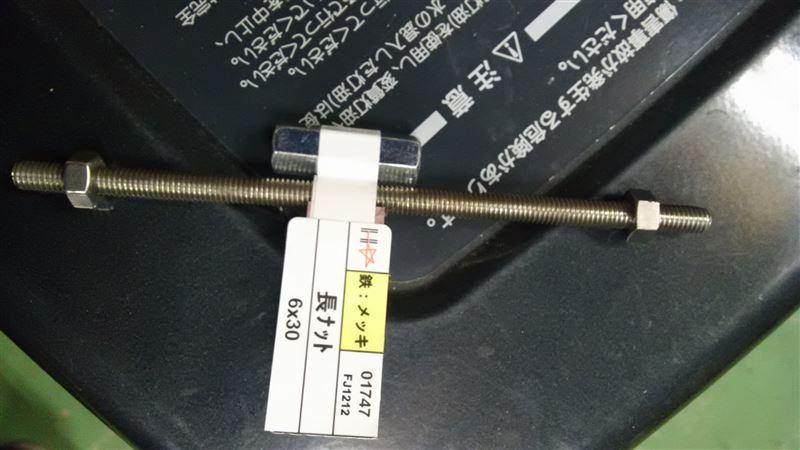 JZX90 リアアーム、ナックル、ドラシャ交換
