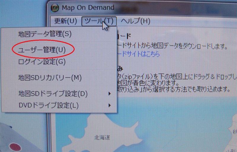 地図データ更新(失敗) 地図SDリカバリー