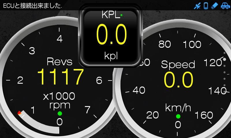 Torque Pro (OBD2/Car)   スズキ ワゴンR by masa_64 - みんカラ