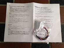 レガシィツーリングワゴン サンキューホーン パーソナルCARパーツ THRN-02 のカスタム手順2