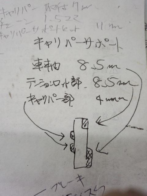 ランバ・ラル特攻!(リヤ18インチ化検証編) byラル&ハモン