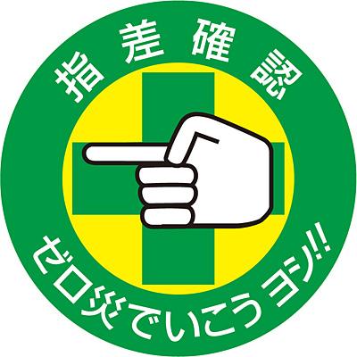 2014年度春期 スタッドレスタイヤ→ノーマルタイヤ換装&付随作業
