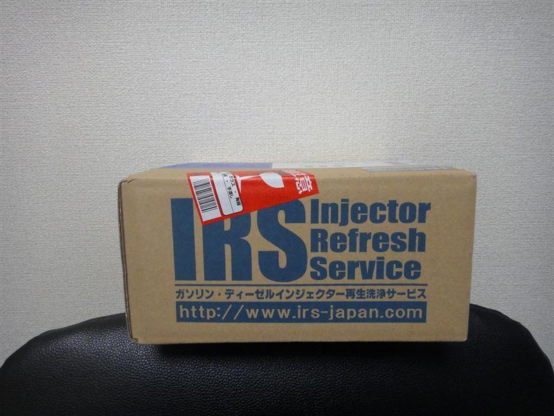 IRS レベリングインジェクタ取付