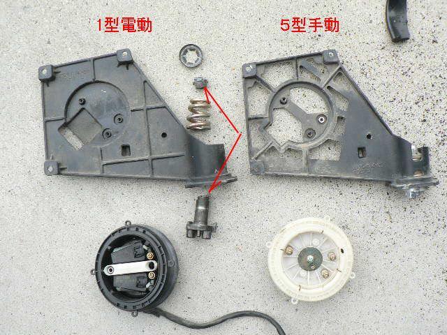 スズキ純正 5型XGドアミラー交換
