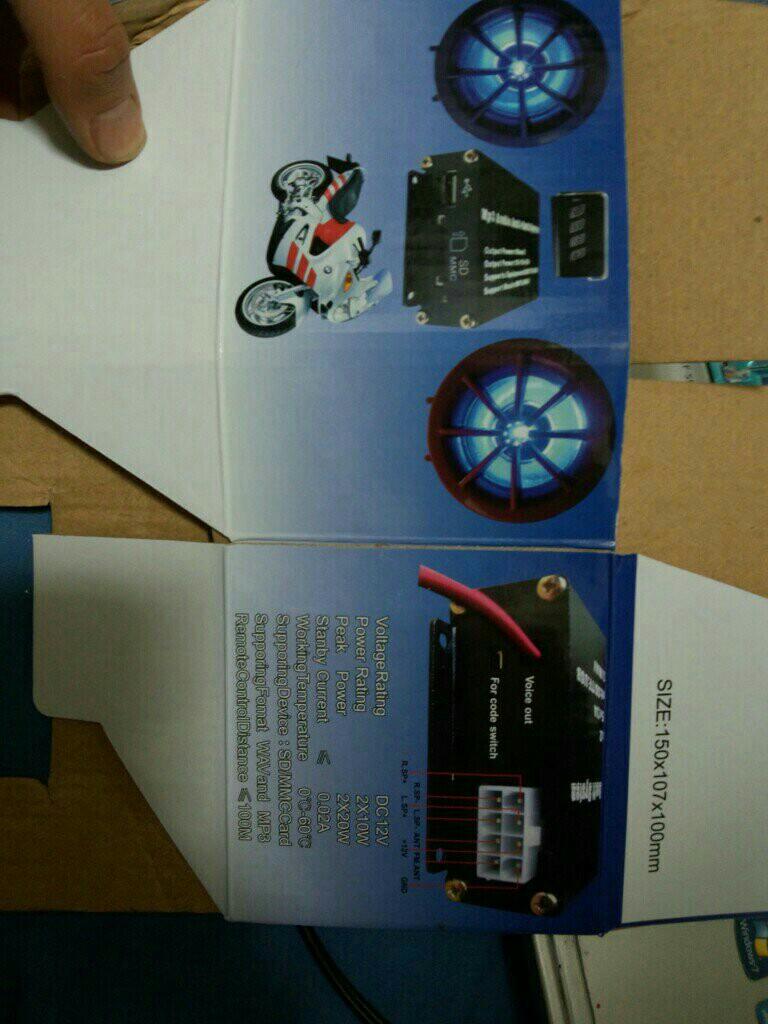 ネットで出回ってる バイク用スピーカーセキュリティーシステム