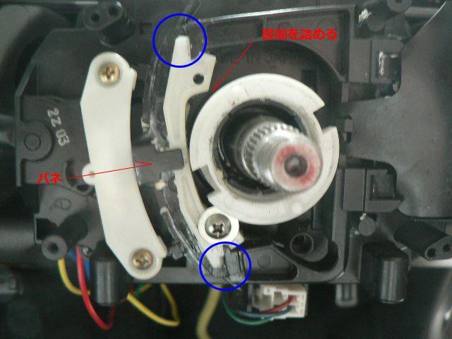 スズキ純正 ハザードスイッチ移設とコンビネーションスイッチ交換