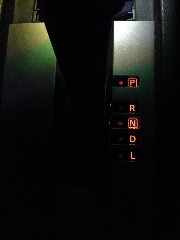 シフトライト