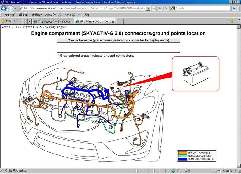 U3010web U60c5 U5831 U30112013  2014 Mazda Cx-5 Wiring Diagram