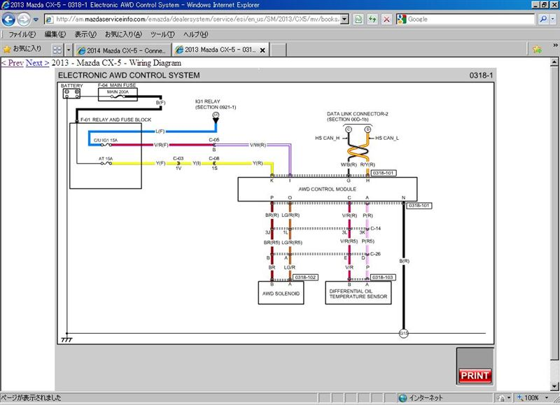 2013 mazda 3 fuse diagram 2013 mazda 5 wiring diagram #10