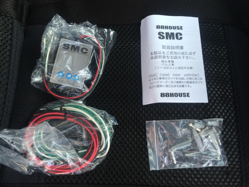 SMC スピードメーターコントローラ取付