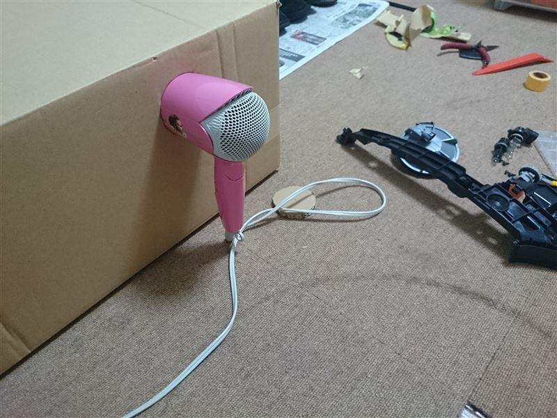 ヘッドライト加工に挑戦♪ ~殻割り編~