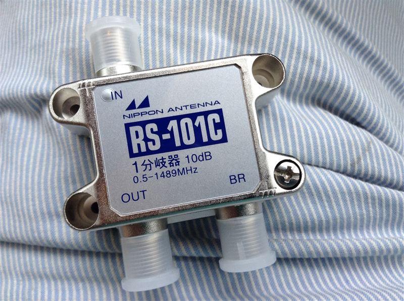 ピラーアンテナ出力分岐 ポータブルラジオ接続用 (82950km)