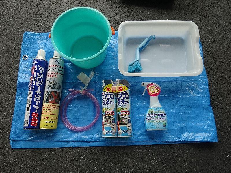 エアコン消臭 準備編:ブロアモーター・エバポレーター洗浄